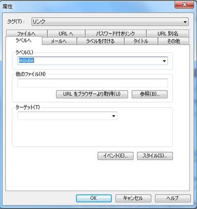 141105rinku2