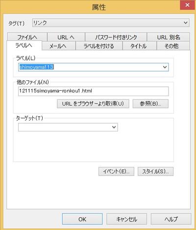 151021traberu1_2