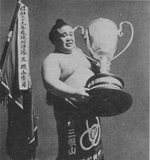 Mitsuneyama_1954_scan10054