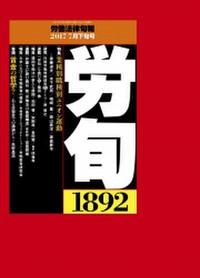 170717jyunpou