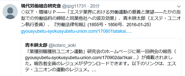 170909aoki