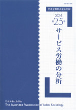 171029roudousyaigaku25