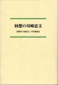 180426kawasaki_2