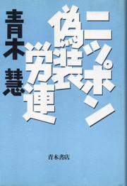 180530zenkokukinzoku027