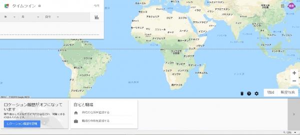 191218google-maps-timeline11