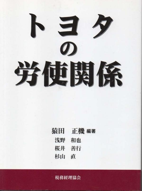 200519sakurai51