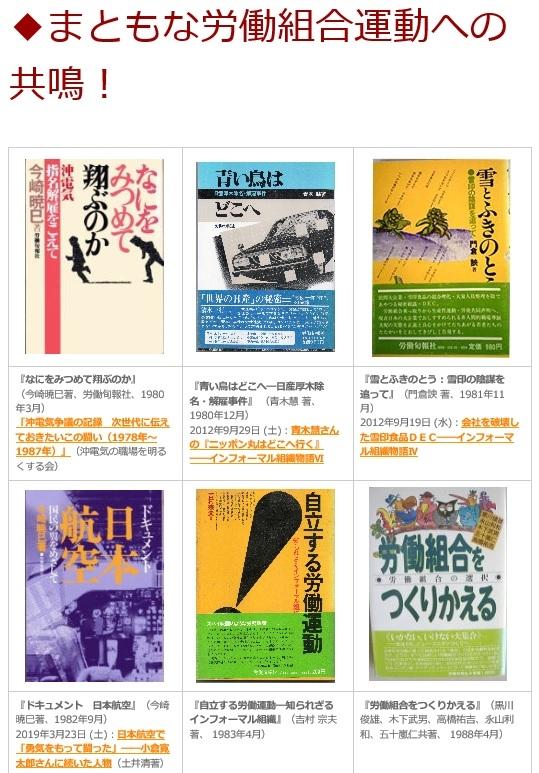 200613book1