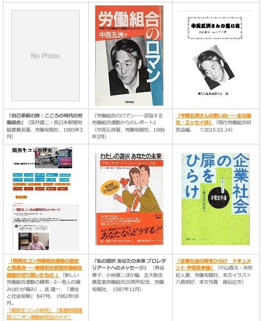 200613book2