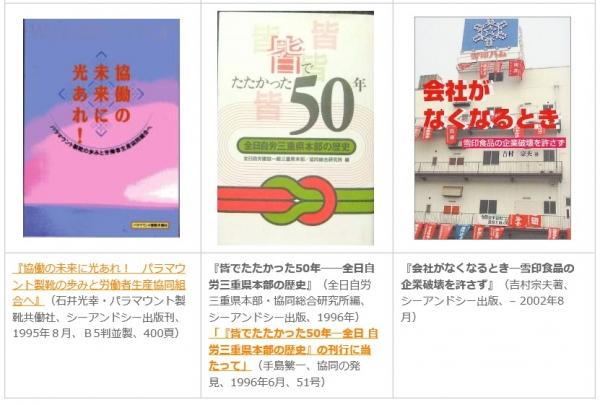 200613book3_20200614093001