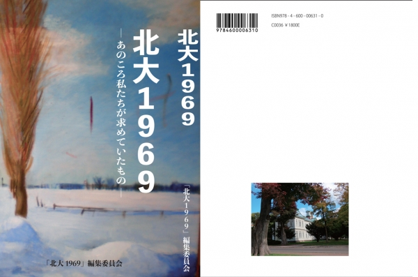 210105cover