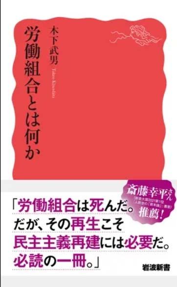 210317unionbook1