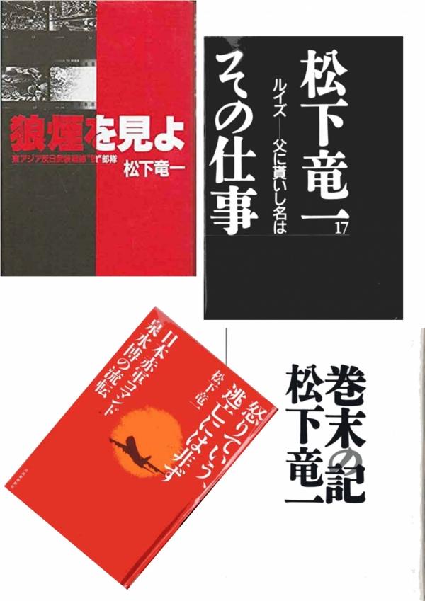 210428matusitabook