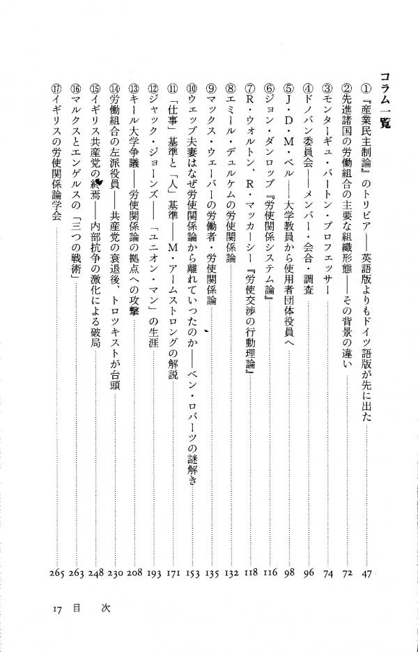 210608mokuji3