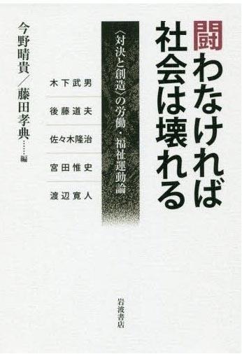 210616tatakawanakerebabook
