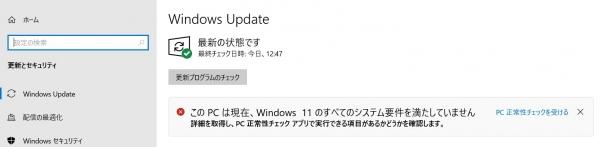 211010windows111