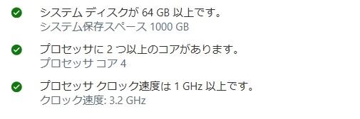 211010windows116